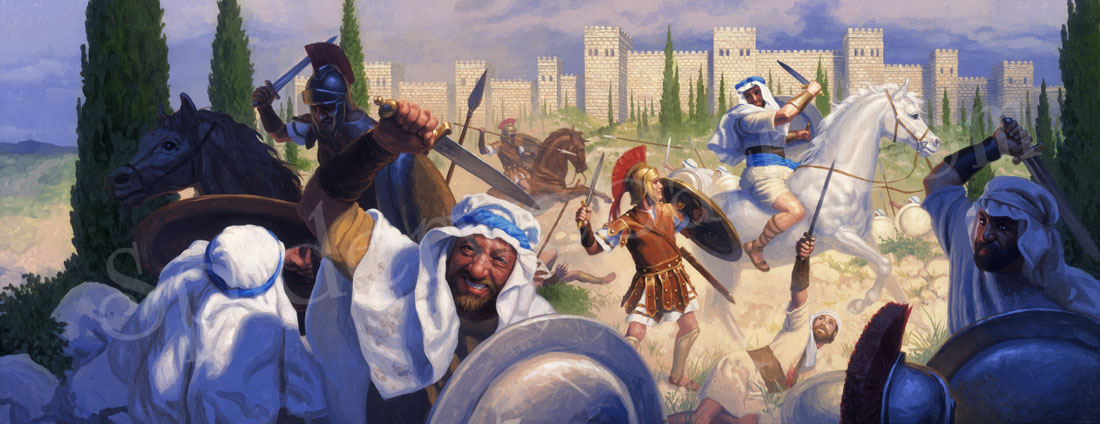 a study of the jewish revolt Encyclopedia of jewish and israeli history, politics and culture, with biographies the bar-kokhba revolt (132 he made anti-religious decrees forbidding torah study, sabbath observance.