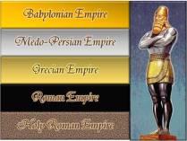 Nebu-Statue-04-Names